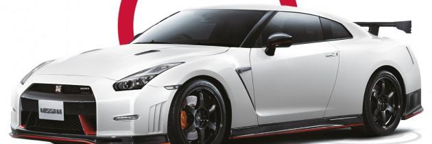 Reclame creative, dar neoficiale, pentru Nissan GT-R